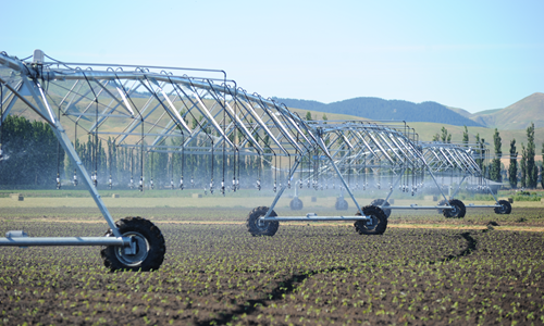 Chemtrol Australia Category Image - Irrigation